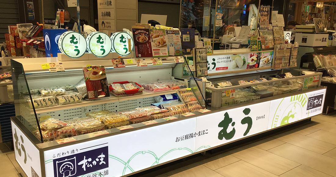 仙台1号店